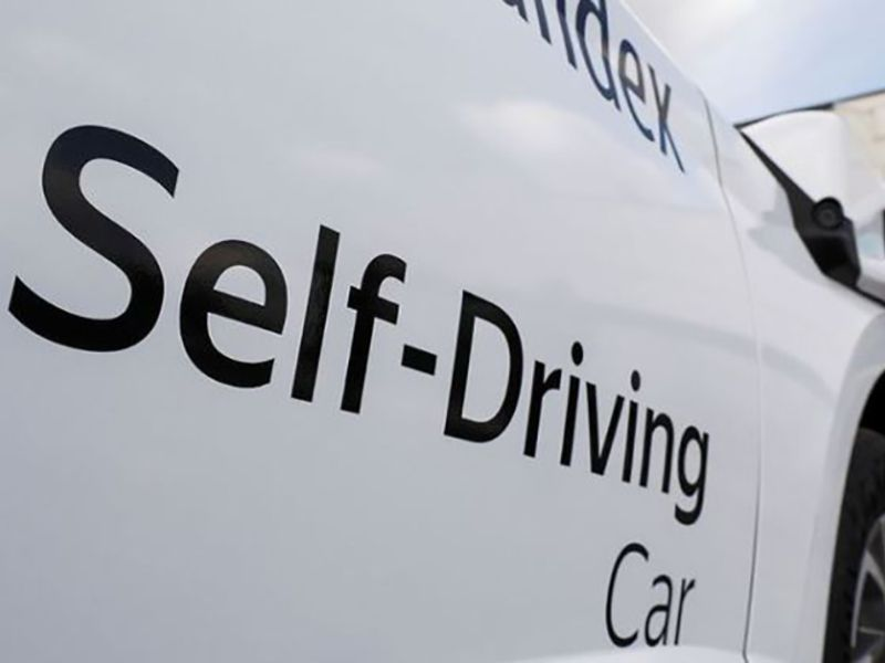 2021 Automated Vehicle Safety Proposed Rulemaking!